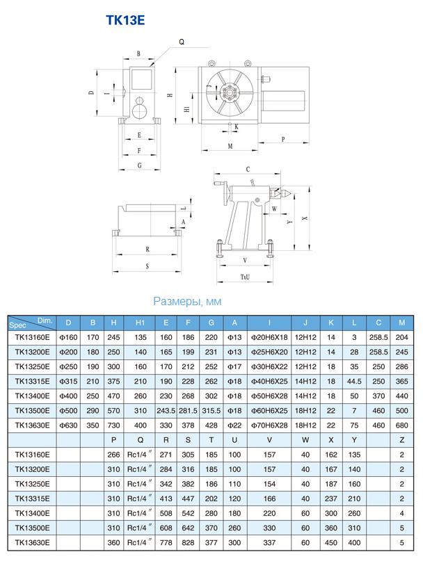 Обрабатывающий центр с ЧПУ Weida XH7132/XK7132